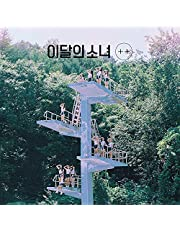MONTHLY GIRL LOONA [ + + ] Debut Mini Album (REISSUE) [ NORMAL B. VER ] CD+1p FOLDED POSTER+1ea Photo Book+1p Photo Card K-POP SEALED+TRACKING CODE