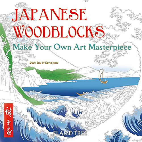 Japanese Woodblocks (Art Colouring Book): Make Your Own Art Masterpiece (Colouring Books)