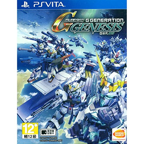 SD Gundam G Generation Genesis (Chinese Subs) for PlayStation Vita [PS Vita]