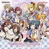 【Amazon.co.jp限定】ときめきアイドル Song Collection 2 (デカジャケット付)