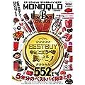 MONOQLO the Best