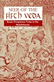 Seer of the Fifth Veda, Bruce M. Sullivan, 8120816765