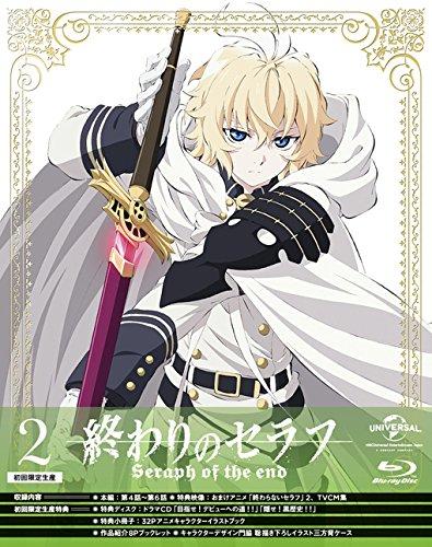 Animation - Seraph Of The End (Owari No Seraph) Vol.2 (BD+CD) [Japan LTD BD] GNXA-1402