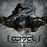 Harsh Generation by Grendel (2007-06-05)