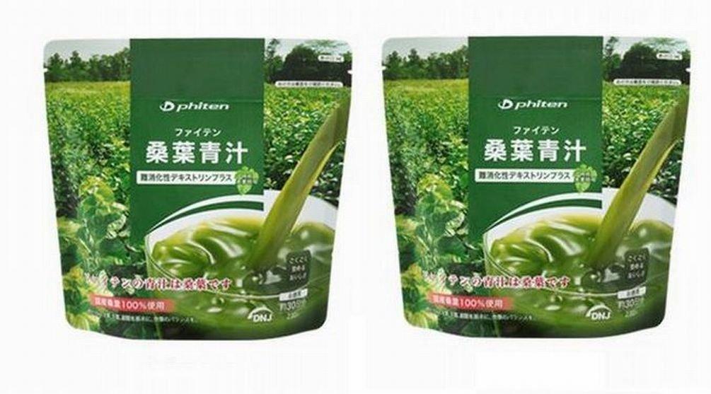 ファイテン 桑葉青汁 難消化性デキストリンプラス 230g×1袋入×(2ケース) B00YX6GVHI