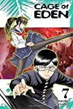 Cage of Eden 7 by Yoshinobu Yamada (2012-10-02)