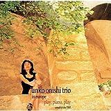 Play. Piano. Play (Junko Onishi Trio In Europe)