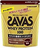 ザバス ホエイプロテイン100 チョコレート味 【120食分】 2,520g