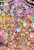 Disney 1000 Piece Twilight Park D-1000-426 (japan import) by Tenyo