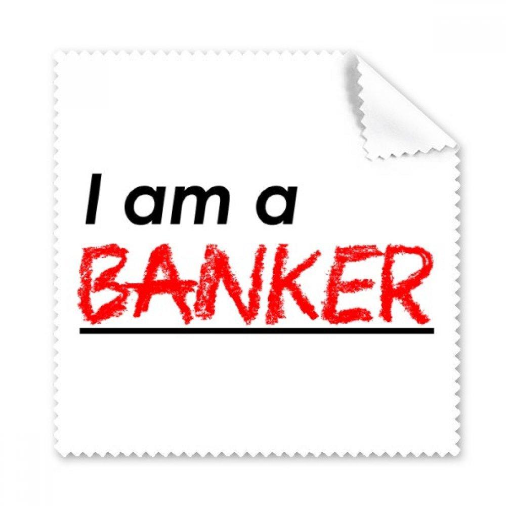 Quote I Am A Banker Glasses布クリーニングクロスギフト電話画面クリーナー5点   B074RC12HG
