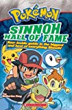 Sinnoh Hall of Fame Handbook, Katherine Fang, 0545151260