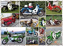 O-7129 Honda Classic Motorcycle Poster Size 24x35inch. Rare New - Image Print Phot