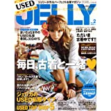 USED JELLY サムネイル