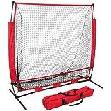 ZENY 7'×7' Baseball Softball Practice Net Hitting Batting Training Net w/Carry Bag & Metal Frame, Rubber Feet (5'X5' Net)