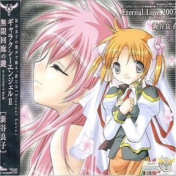 Amazon   Eternal Love 2007   ...