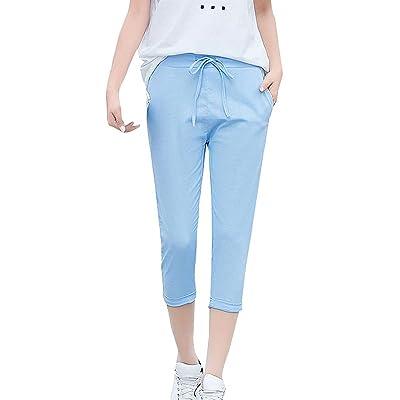 4fdccbf1482df Pantalon De Loisirs Femme Taille Élastique avec Cordon De Serrage Pantalon  7/8 Elégante Uni Manche Fashion Confortable Léger Pantalon Ete Basic  Pantalon ...