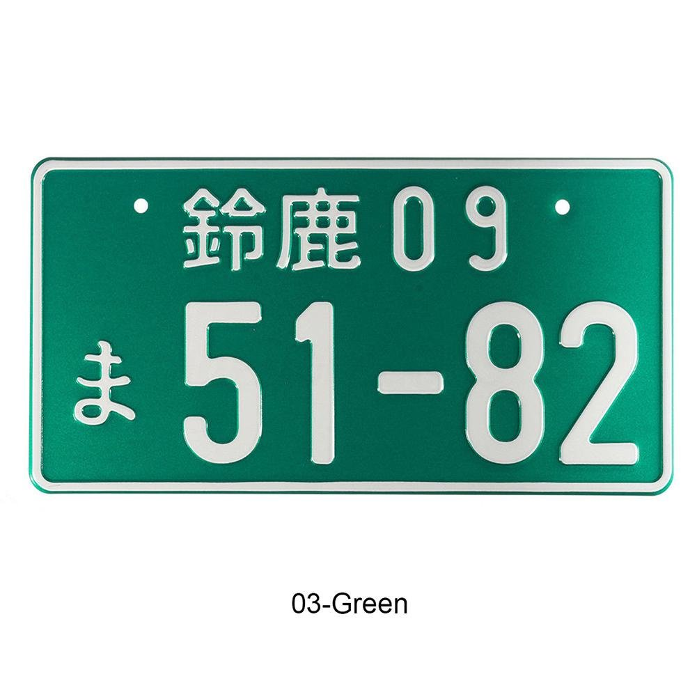 TR.OD Hot Universal Numbers Japanese Auto Car License Plate Aluminum Black