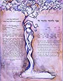 Classical Love Tree Ketubah Marriage Contract in Royal Violet