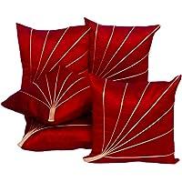 Cidizy Cushion Cover