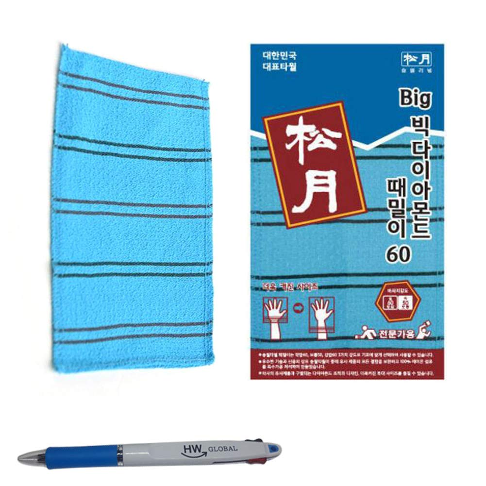 (10 pack) SongWol Korean Beauty Skin Large Exfoliating Bath Towel Gloves Scrub Wash Clothes - Made in Korea (Blue)