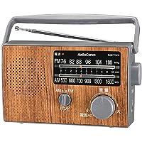 オーム電機 木目調ポータブルラジオ RAD-T787Z