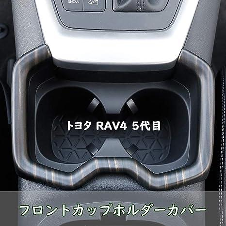 ホルダー rav4 ドリンク