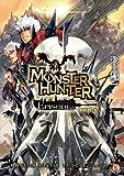 モンスターハンター EPISODE-novel.5 (ファミ通文庫)