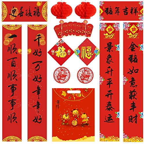 Premium Chinese Couplets, Update Chinese Calligraphy Works Professional Spring Festival New Year Decorations, Wall Stickers Poem, Red Lantern, Wallpaper, Red Envelope, Chunlian (Couplet -