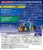Disney - Monsters,Inc. Movienex (BD+DVD) [Japan BD] VWAS-1503