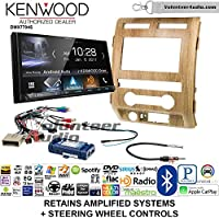 Volunteer Audio Kenwood DMX7704S Double Din Radio Install Kit with Apple CarPlay Android Auto Bluetooth Fits 2009-2010 Ford F-150 (Ash Satin)