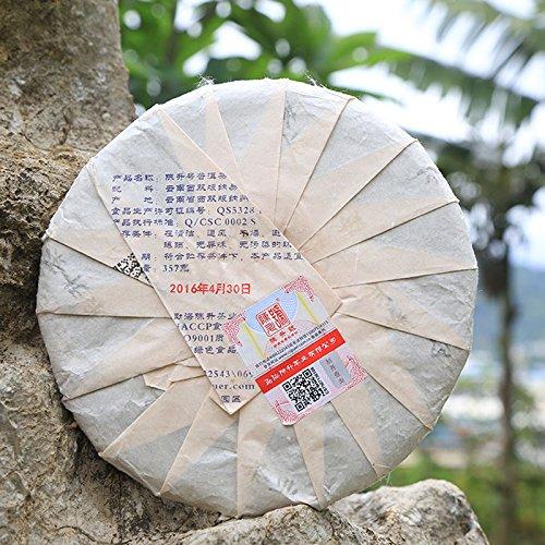 2016 Yiwu Big Old Tree Raw Pu-erh 357g Cake ChenShengHao Top Chinese Puer Tea by Wisdom China Classic Puer Teas (Image #7)