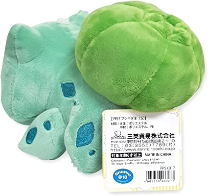 Sanei Pokémon - 6 Bulbasaur Plush: Amazon.es: Juguetes y juegos