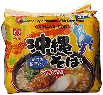 Myojo Okinawa Soba Noodles, 3.12 oz. 5 Count by Myojo