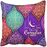 Throw Pillow Cover Square 18x18 Inches Beautiful Elegant Kareem Lanterns Famous Hanging Colorful in for the Holy Month Occasion Polyester Decor Hidden Zipper Print On Pillowcases