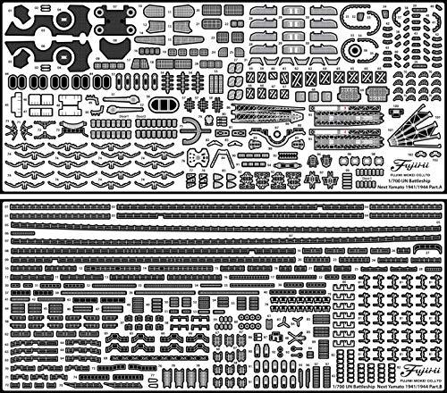 フジミ模型 1/700 グレードアップパーツシリーズ No.137 艦NEXT 日本海軍戦艦 大和 昭和16年/19年 純正エッチングパーツ プラモデル用パーツの商品画像