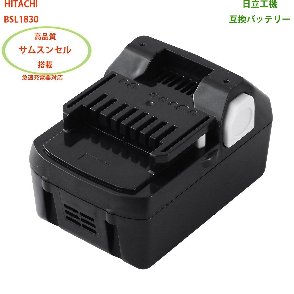 (Hitachi)日立 BSL1830 互換バッテリー