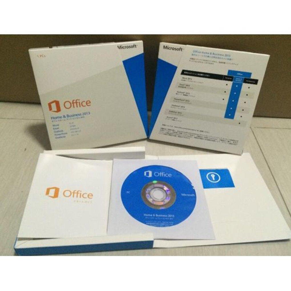 マイクロソフトOfficeのパッケージ版
