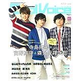Cool Voice Vol.14