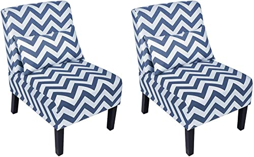 Reviewed: Contemporary Upholstered Armless Accent Chair