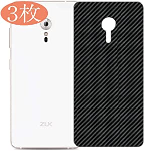 【3 Pack】 Synvy Back Screen Protector for Lenovo ZUK Z2 Pro Ultra Thin TPU Flexible Protective Screen Film Protectors 3D Carbon Fiber Skin Sticker [Not Tempered Glass] - Black