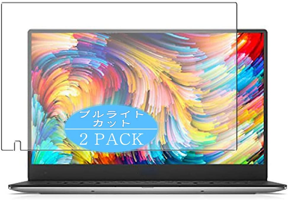 """【2 Pack】 Synvy Anti Blue Light Screen Protector Compatible with Dell XPS 13 9360 with Touch Panel 2017 13.3"""" Anti Glare Screen Film Protective Protectors [Not Tempered Glass]"""