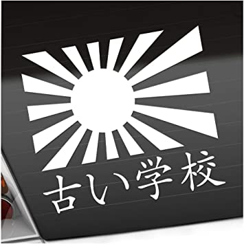 Kiwistar Japan Oldschool 11 X 10 Cm In 15 Farben Neon Chrom Sticker Aufkleber Auto