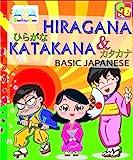 Hiragana and Katakana Baic of Japanese