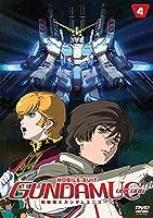 Mobile Suit Gundam UC (Unicorn), Part 4