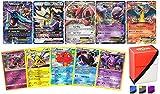 Assortmart Pokemon ULTRA RARE lot - 5 Random Cards ALL ULTRA RARE! 1 GX 1 MEGA 3 EX GUARANTEED! Includes Limited Edition Totem Deck Box!