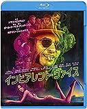 インヒアレント・ヴァイス [WB COLLECTION][AmazonDVDコレクション] [Blu-ray]