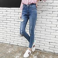 黄贝玲 实拍韩版破洞牛仔裤高腰弹力牛仔小脚铅笔裤
