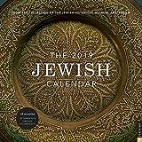 The Jewish 2017-2018 Wall Calendar: Jewish Year 5778 16 Month Calendar