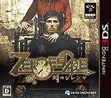 ZERO ESCAPE 刻のジレンマ [3DS]