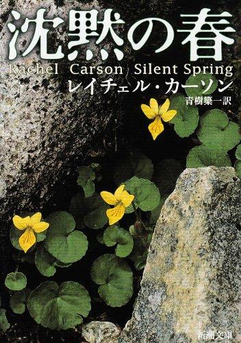 Silent Spring Book Pdf